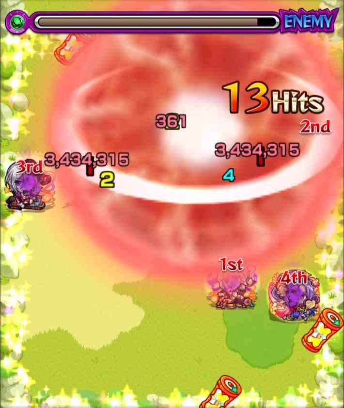 壁4触れの爆発範囲
