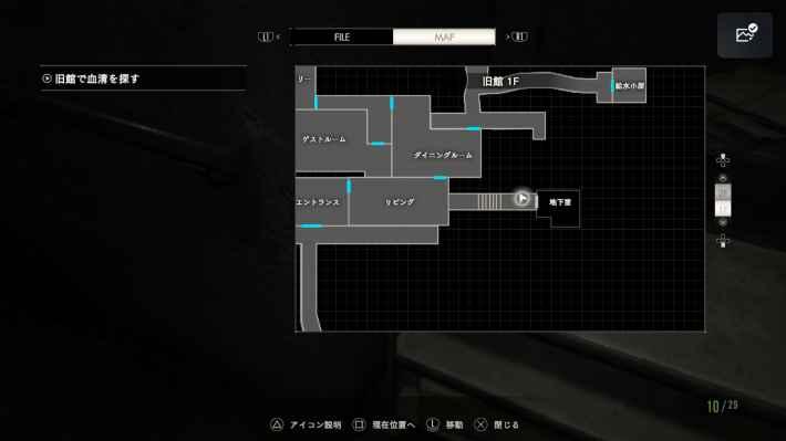 旧館1F:地下室への扉前のマップ画像