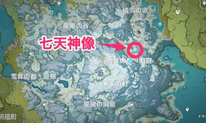 ドラゴンスパインの七天神像のマップ