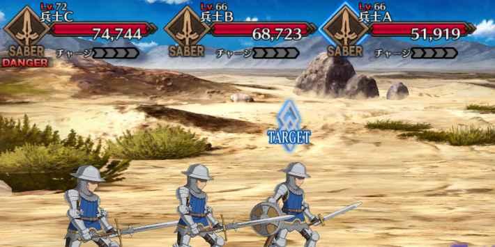 武蔵坊弁慶の強化クエスト攻略 進行度2 敵編成画像