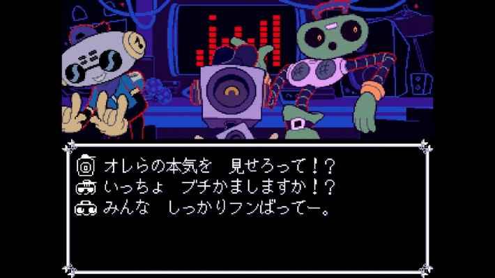 『デルタルーン』Switch/PS4でチャプター2配信開始!の画像
