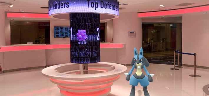 Pokémon GO Lab.
