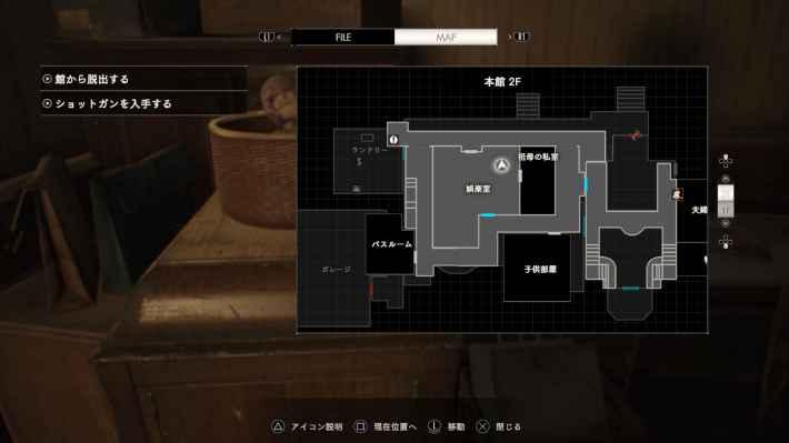 本館2F:娯楽室の木箱のマップ画像