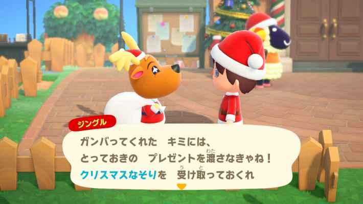 クリスマスなそりをもらう