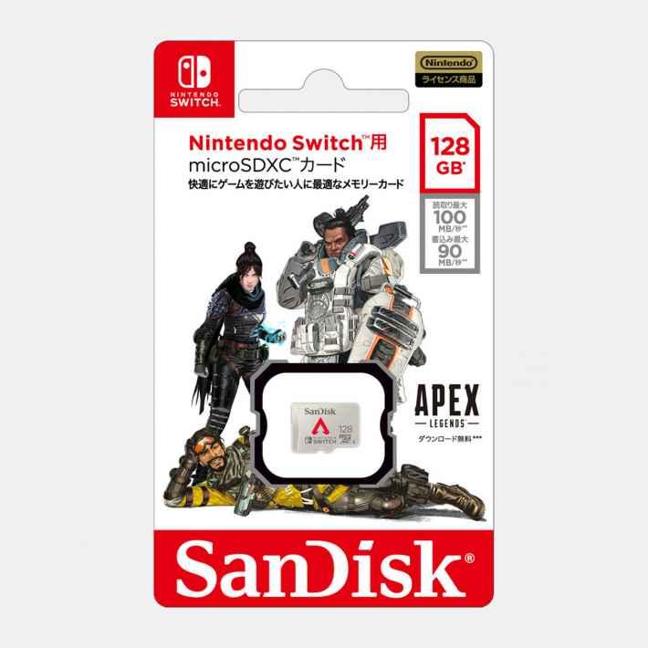 Apexロゴ入りSDカード