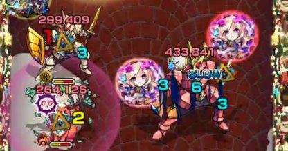 聖騎士の攻撃ターン短縮