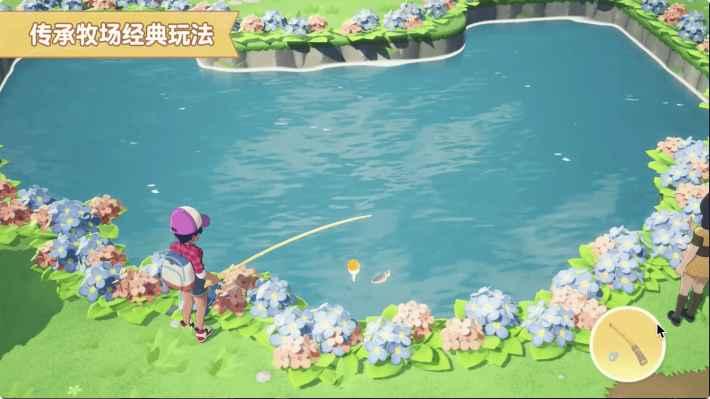 釣りのシーン
