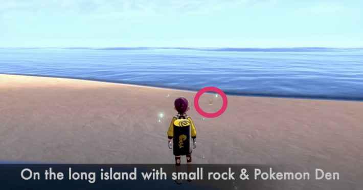並ぶ島の海のディグダ