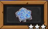青薔薇のブローチ_アイコン