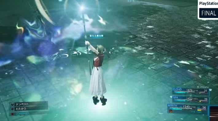 エアリスの聖なる魔法陣