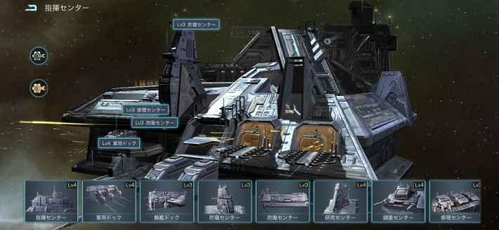 infinite galaxy 戦艦の画像