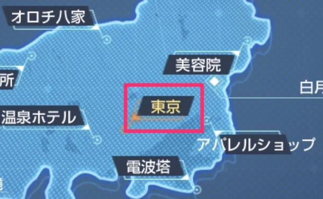 世界マップ東京画像