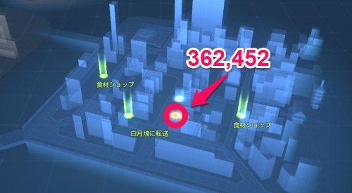 探偵事務所のマップ位置と座標