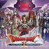 ドラゴンクエストX いばらの巫女と滅びの神 オンラインの画像