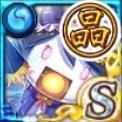 敵か味方か結晶〈MGMkⅡ〉