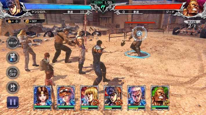 北斗の拳 LEGENDS ReVIVEの画像