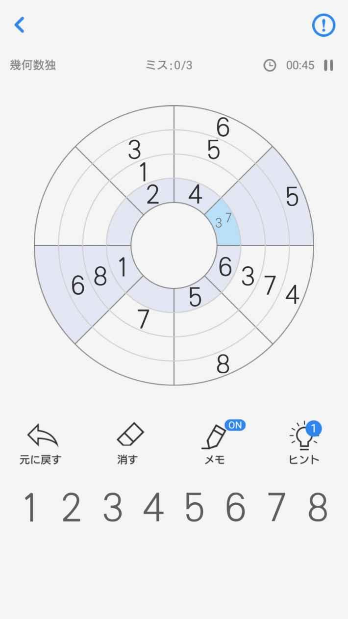 ナンプレ パズル - 2021クラシックロジック数字パズルの特殊ナンプレ画面