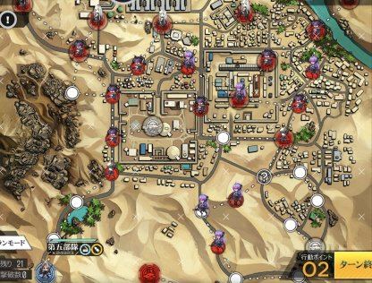 緊急6-4eマップ画像