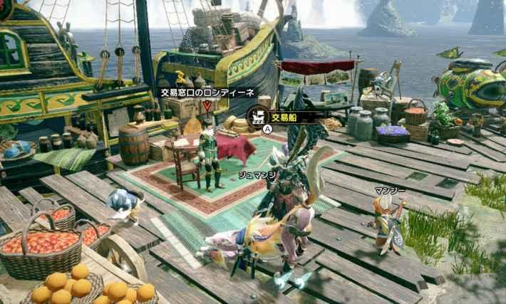 オトモ広場の交易船