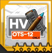 OTs-12専用装備
