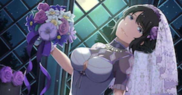 花嫁エルザ