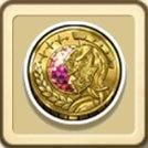 勇猛の金貨