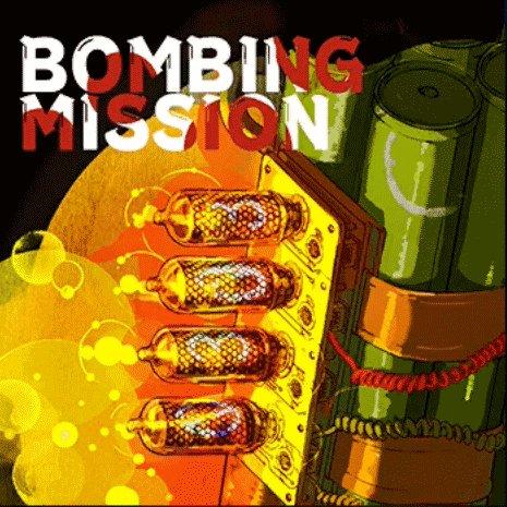 爆破ミッションミュージックディスク