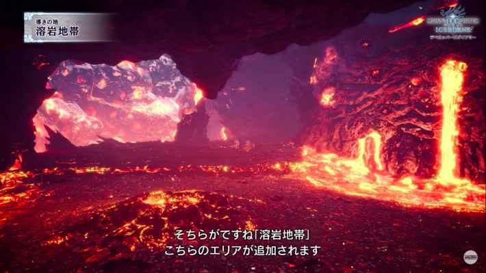 溶岩地帯の画像