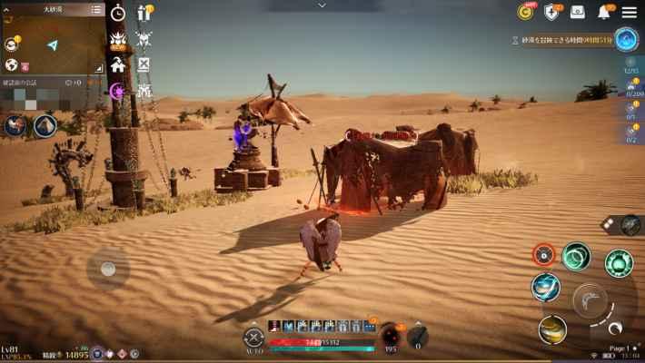砂漠ナーガの小屋