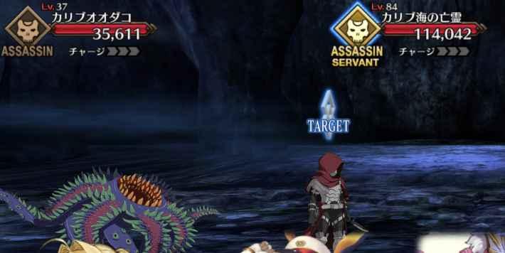 海底洞窟の敵構成