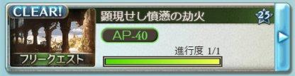 天司武器/セラフィックウェポン