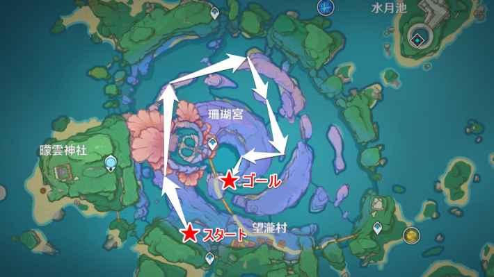 珊瑚宮の雷霊ルート