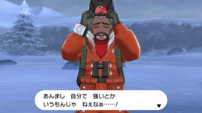 冠の雪原ピオニー戦