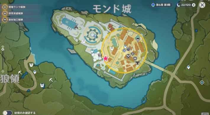 場所①のマップ画像