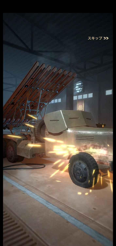 WARPATH-武装都市-の紹介画像4