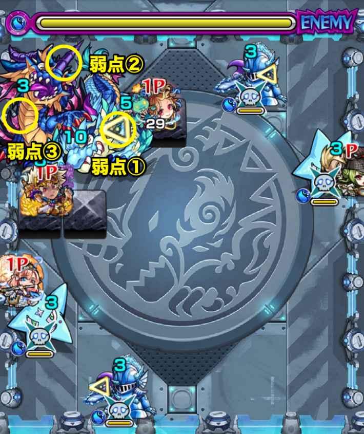 天海の双竜の第3ステージ