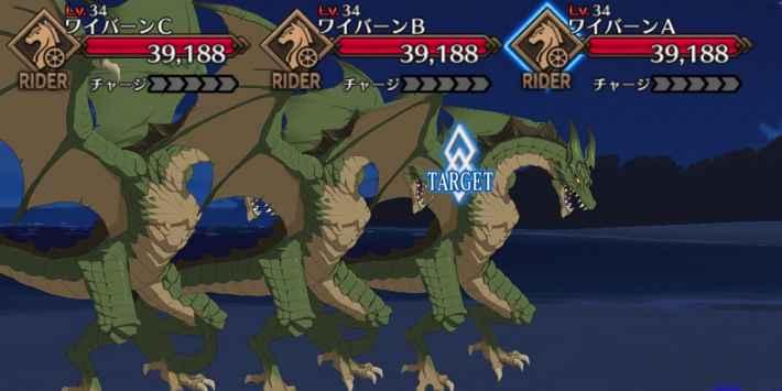佐々木小次郎の強化クエスト1攻略 進行度4 敵編成画像