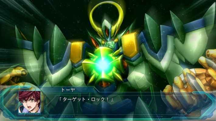 スーパーロボット対戦OG ムーン・デュエラーズの画像
