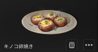 キノコ卵焼き