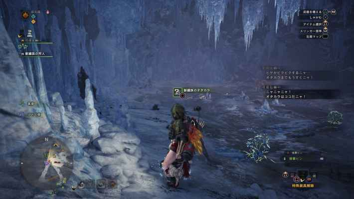 凍て地タカラ2-1