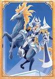 騎士王 アルフレッドのスリーブ