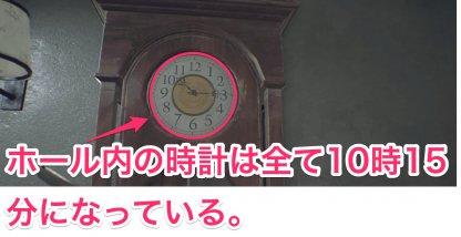 時計の謎の画像