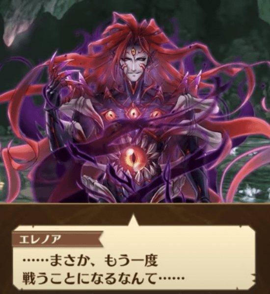 Q6.【キンクラ3】エレノアが試練の最後に倒したモンスターは?