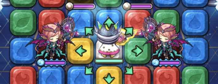 【雹の間Ⅰ】暴飲する鉄騎士フロア2