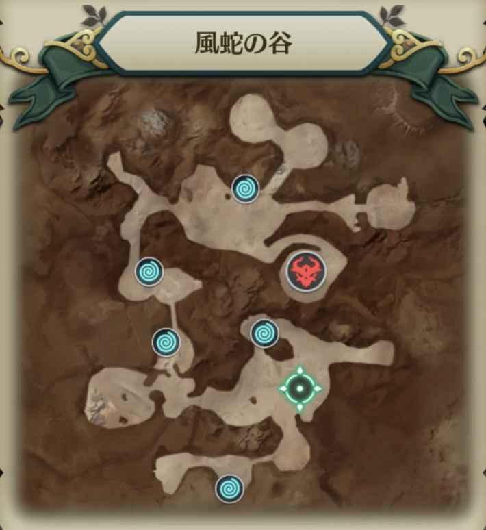 ファングマップ4