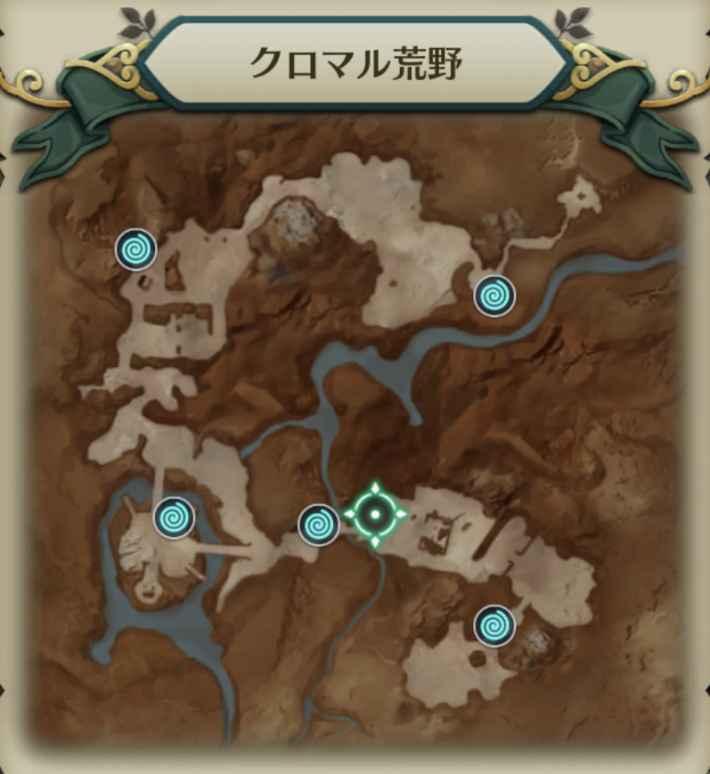 ワイバーンマップ8