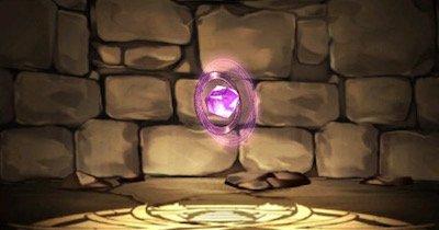 紫の輝石キョムノマガタマ