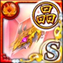 剛剣の結晶〈ラディウス〉