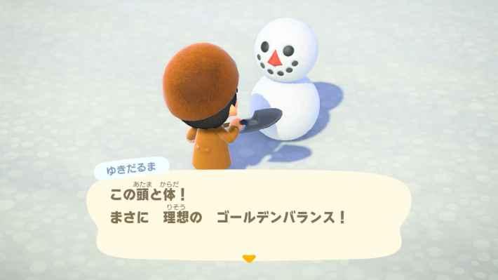 理想のバランスの雪だるま