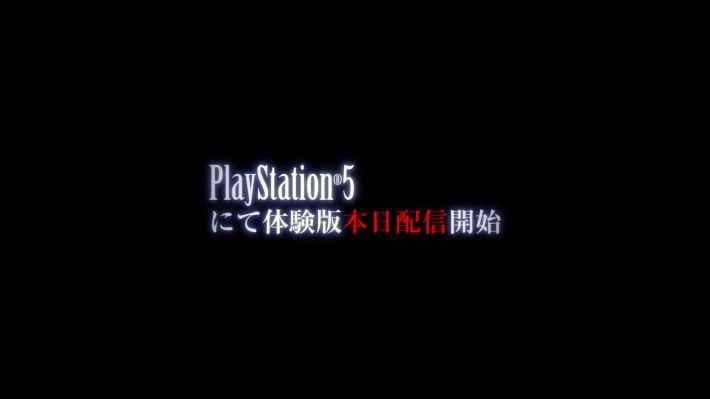 ストレンジャー オブ パラダイス FF オリジンの体験版画像